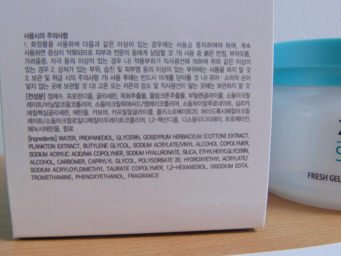 DSC01739.JPG